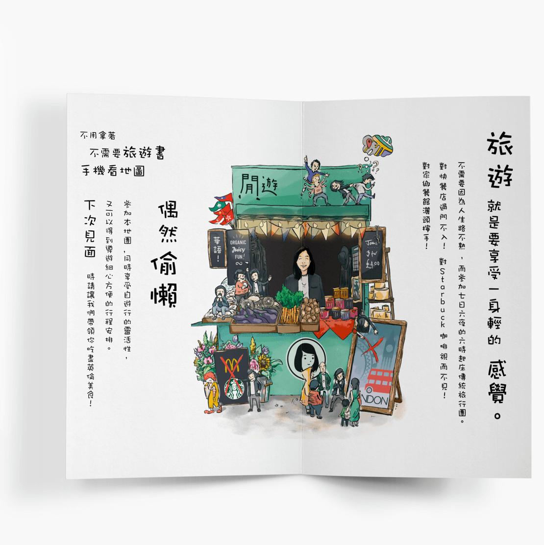 leaflet_inside